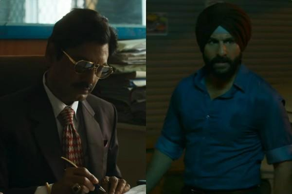 sacred games 2 trailer release