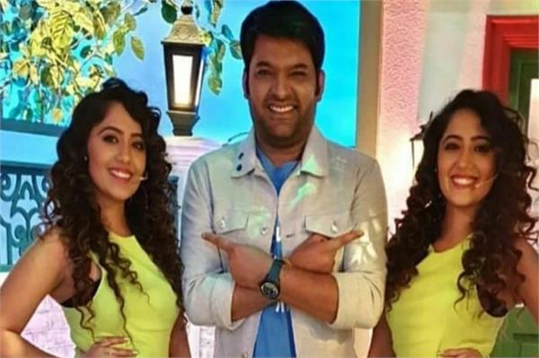 tiktok sensations surabhi samriddhi mehra enter the kapil sharma show