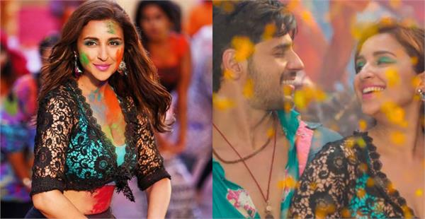 parineeti chopra sidharth malhotra movie jabariya jodi trailer release