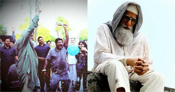 amitabh bachchan wraps up the shoot of gulabo sitabo