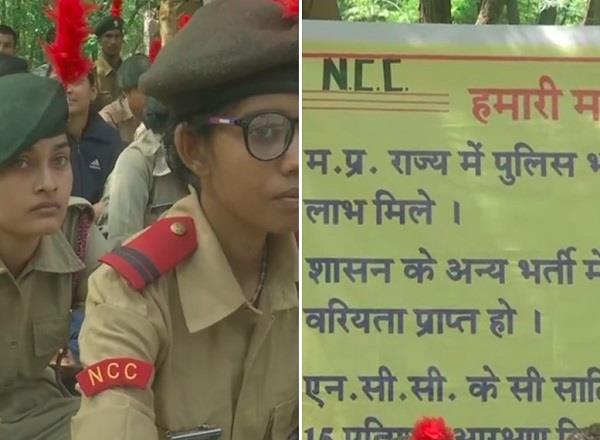 demonstration of ncc cadets outside the office of the home minister