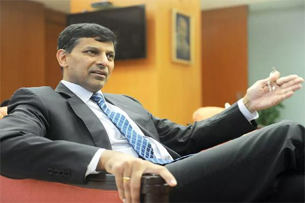 raghuram rajan did not disclose due to this the bank of england governor
