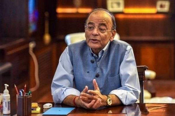 jaitley blog on gst second anniversary