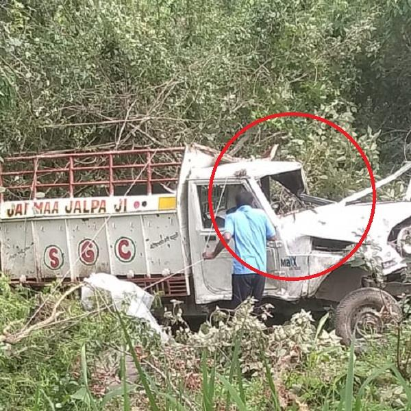 painful incident trola in deep ditch