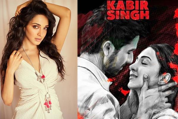 kiara advani heartfelt post as kabir singh completes a month at box office