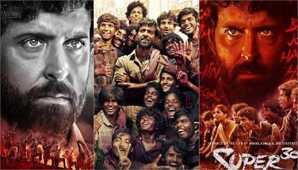 hritik roshan sung a song question mark for super 30 in his voice