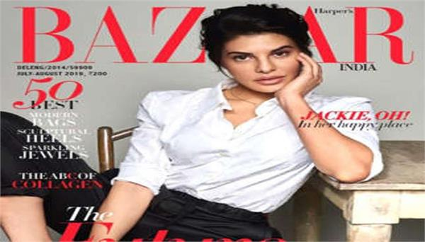 jacqueline fernandez seen on a leading magazine cover