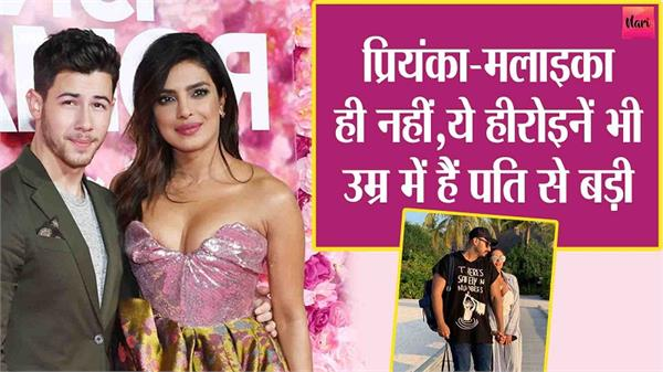 bollywood actress which elder than their partners