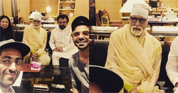 amitabh bachchan pose with ayushmann khurrana and family
