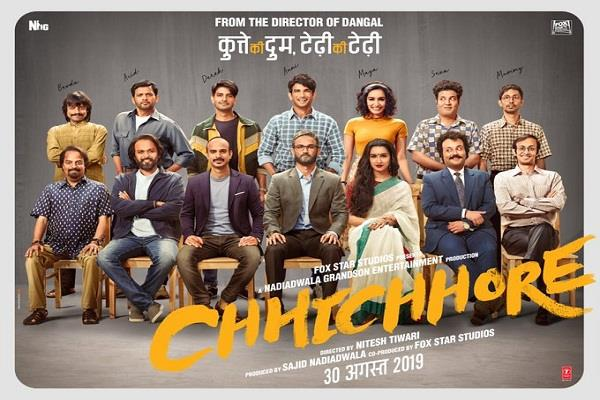 trailer of  chhichhore  to be out on friendship day