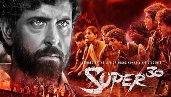 hrithik roshan s acting is all about convincing superreviews is doing trends