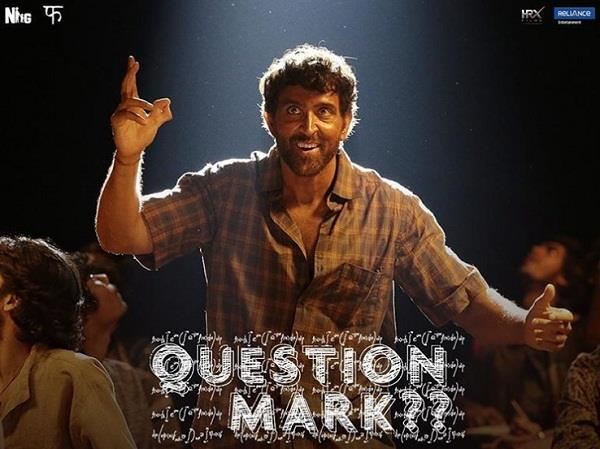 hrithik roshan super 30 song question mark release