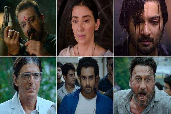 जन्मदिन पर संजू का फैंस को तोहफा, 'प्रस्थानम' का टीजर हुआ रिलीज
