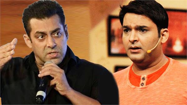 kapil sharma show producer salman strictly warn kapil