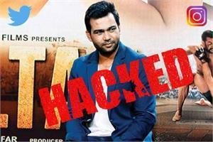 tiger zinda hai sultan film director ali abbas zafar twitter instagram hacked
