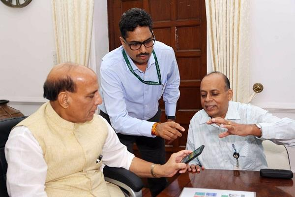 defense minister rajnath launches website of defense production information