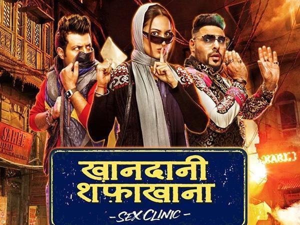 badshah movie saying about his movie khandani shafakhana