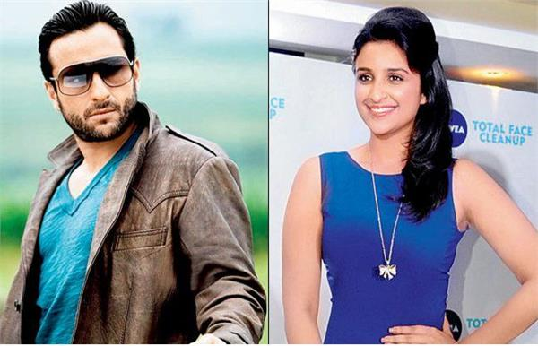 parineeti chopra saying about saif ali khan