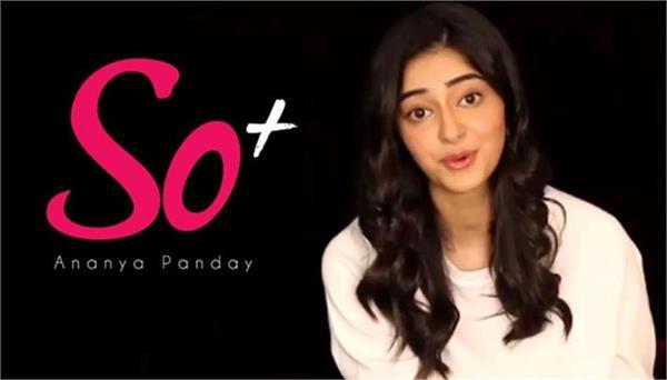 ananya pandey initiative so positive impacting world
