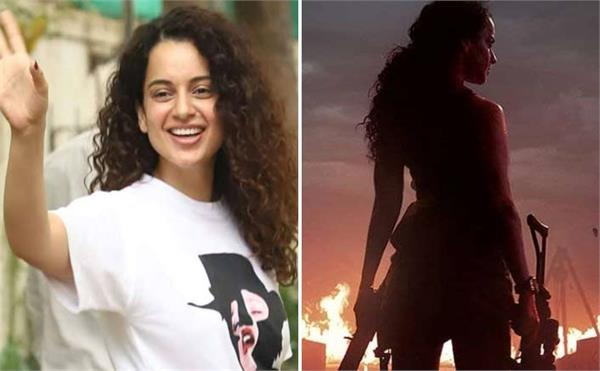 kangana ranaut new movie dhakkar