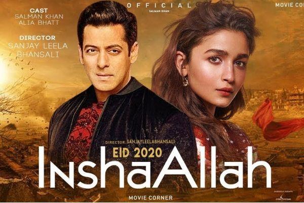 salman khan and alia bhatt movie inshallah movie news update
