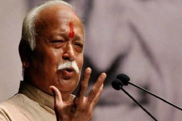 mohan bhagwat on a three day visit to kolkata from today