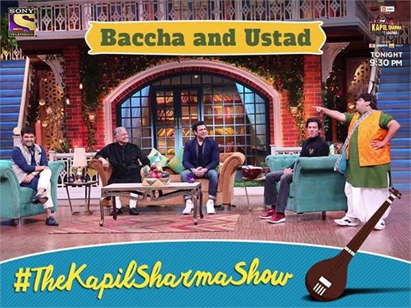 amjad ali khan at the kapil sharma show