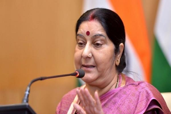 sushma swaraj was loved by not only the people of pakistan but also in india