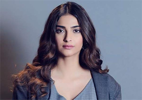 sonam kapoor saying about comedy movie