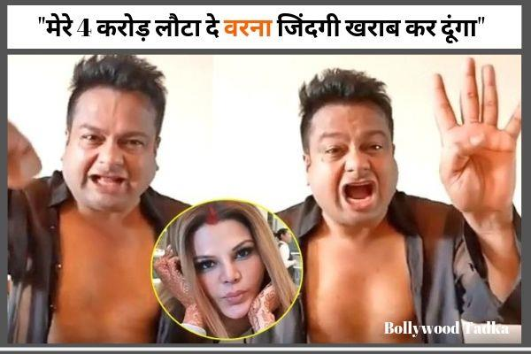 deepak kalal get angry due to rakhi sawant marriage