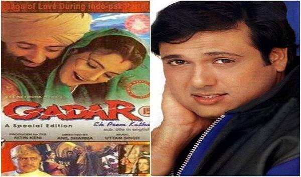 govinda on rejecting super hit movie gadar why refused the film