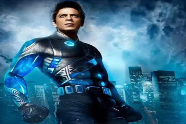 shahrukh khan new upcoming project superhero powers movie