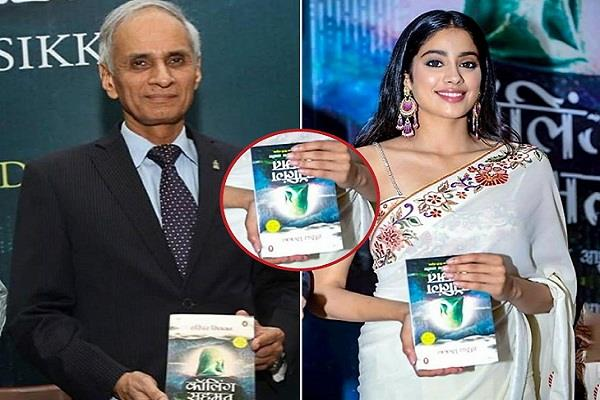 actress janhvi kapoor trolled for holding the book upside down