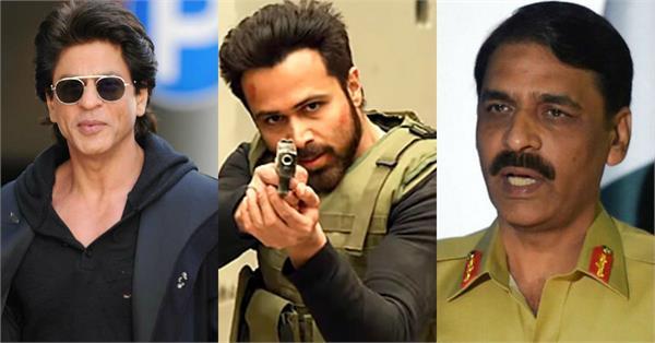 pakistan army spokesman asif ghafoor lambasts shahrukh khan netflix web series
