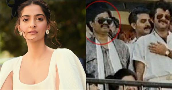 sonam get troll on speaking article 370 user shared old pic of anil with dawood
