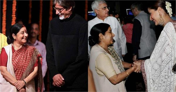 sushma swaraj shared a friendly bond with the bollywood stars