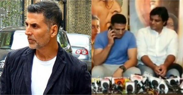 akshay kumar answers call on reporters phone kept for press conference