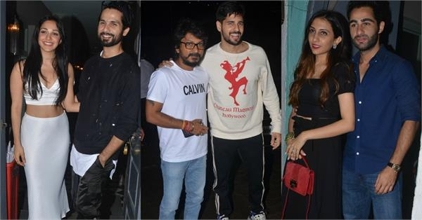 kiara advani birthday bash shahid sidharth and other celebs attend the party