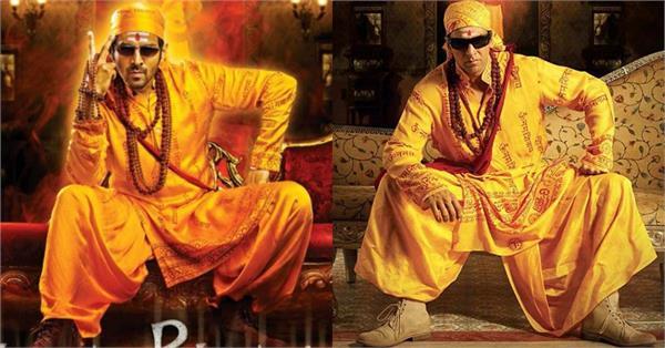 kartik aaryan film bhool bhulaiyaa 2 first look release
