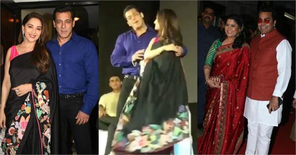 hum aapke hain koun completed 25 years salman madhuri dance video goes viral