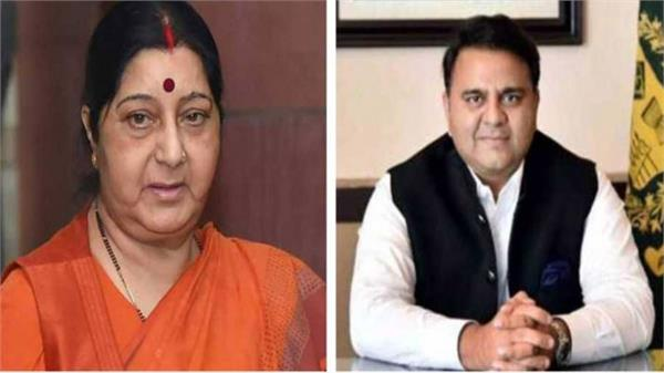 pak minister says rip sushma swaraj  will miss my twitter fight with her