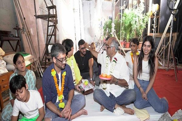 arjun khushi and anshula attend the muhurat puja with dad boney kapoor