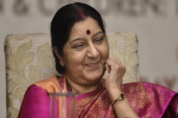 palwal mourned after haryana s daughter sushma swaraj s demise