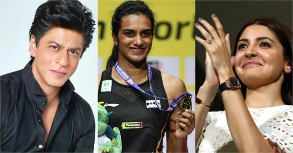 shahrukh anushka congratulate pv sindhu for winning gold