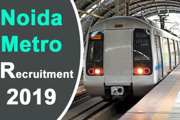 noida metro recruitment 2019 apply for je post today
