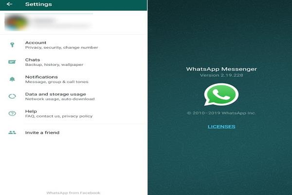 facebook s branding label comes in whatsapp beta version