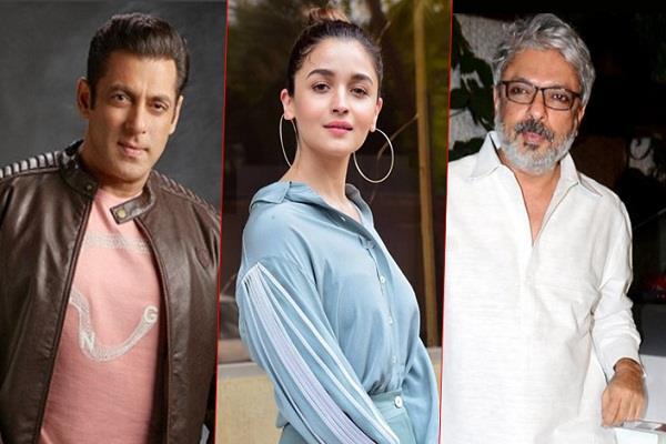 salman khan announces inshallah won t hit theatres on eid 2020