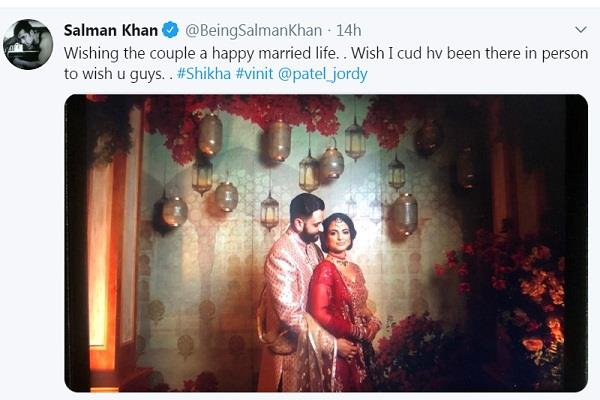 who is this couple whom salman khan is wishing for marriage