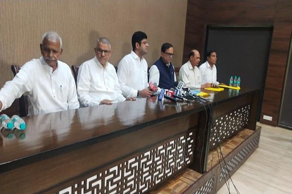 jjp bsp alliance formed in haryana