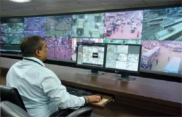 command control center will change picture of karnagarni